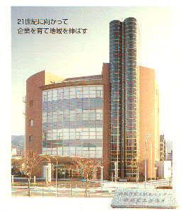 舞鶴商工会議所の外観