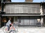 有限会社京都サイクリングツアープロジェクト