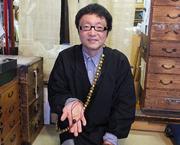 代表取締役 中野  恵介