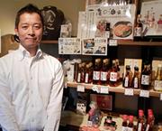代表取締役 山田 康一
