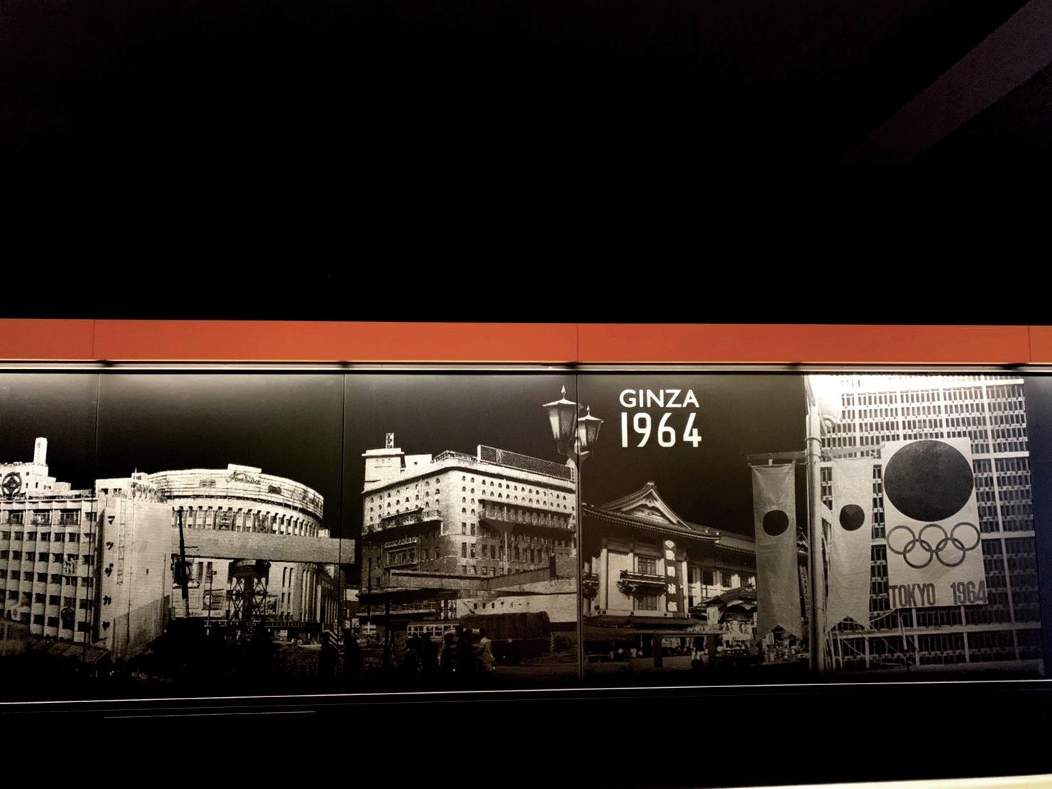 東京メトロ銀座駅57.jpg