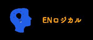 ENロジカルロゴ.png