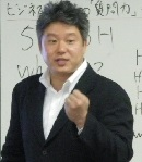 Mr.hukumitsu3.jpg