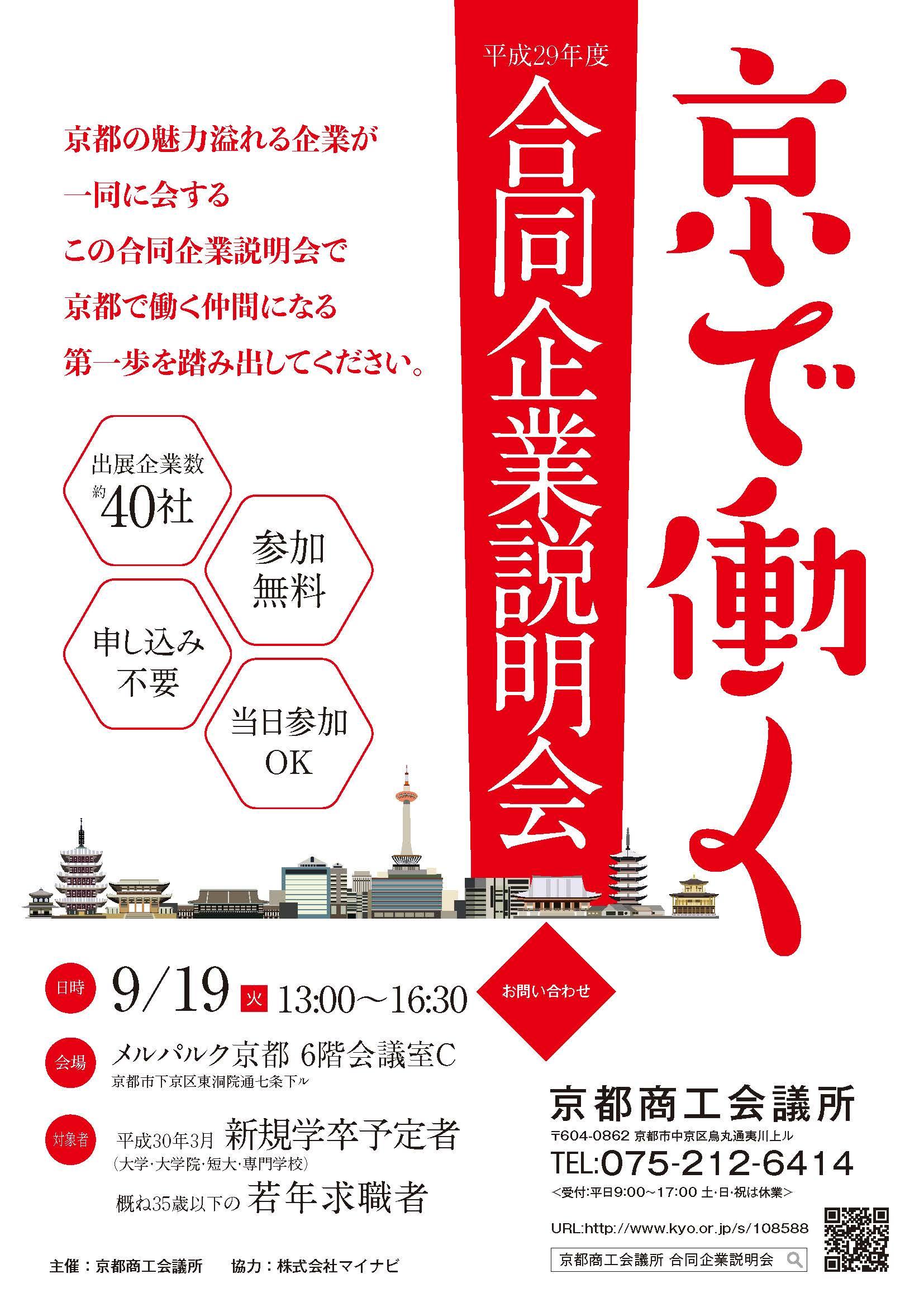 gousetsu29.jpg