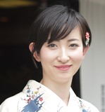 ms.suzuka.jpg