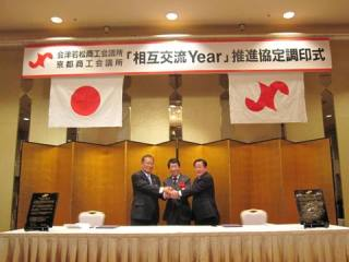 news_130118_aizu1.jpg