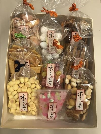 むかし菓子本舗