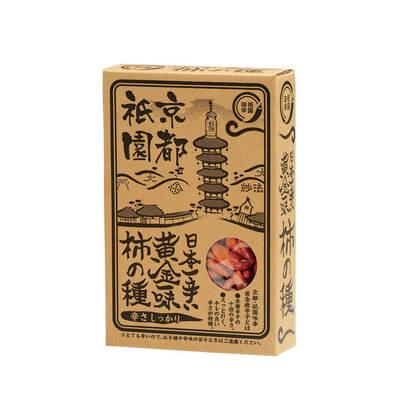 祇園味幸桂川店