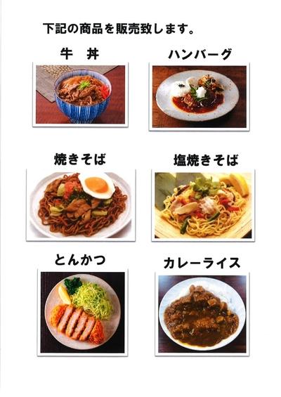 京都鰹節株式会社