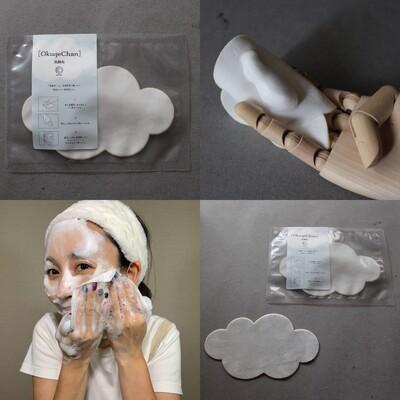 kyo kuge/京都の洗顔布
