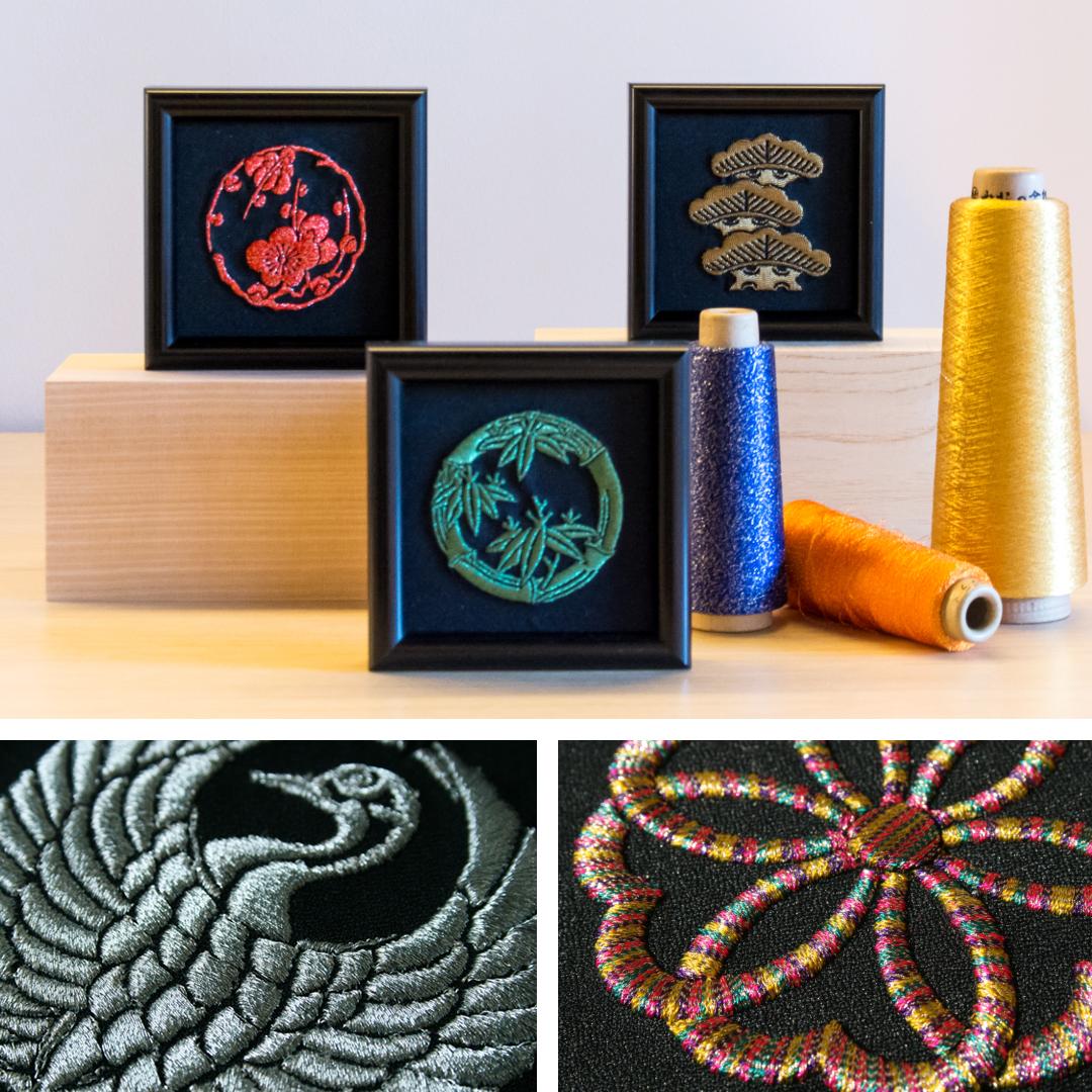 京都の刺繍 三京