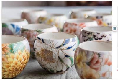 京焼・清水焼 陶葊