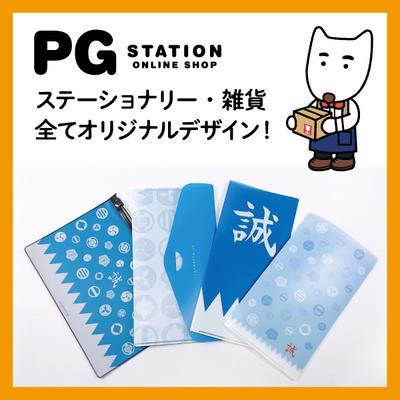 PG STATION ONLINE SHOP