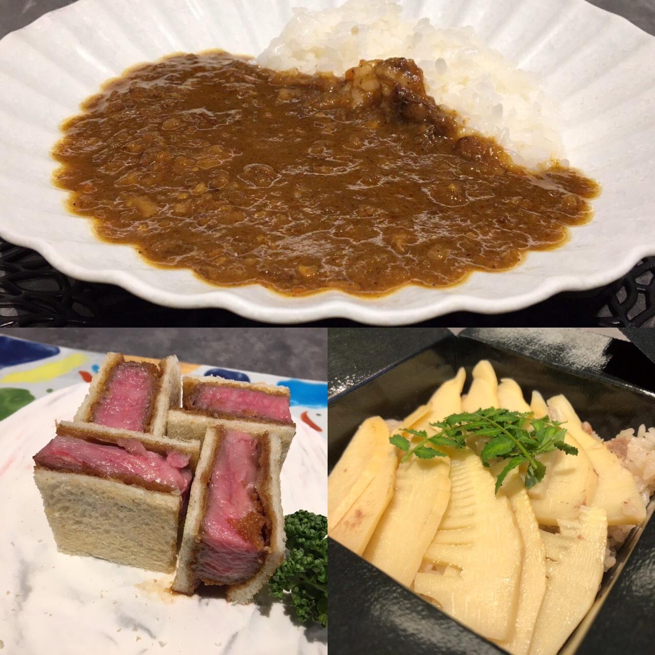 紡 Dining