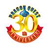 DQ30th_Logo_CMYK_統合.jpg