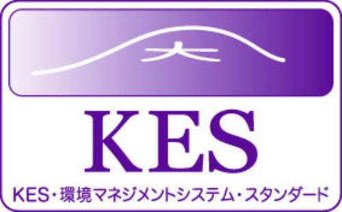 特定非営利活動法人 KES環境機構