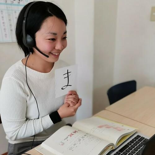 京都民際日本語学校