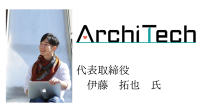 Architech.pngのサムネイル画像