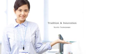 株式会社京都ホームページ