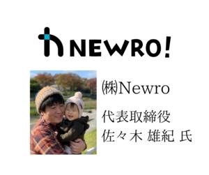 newro.png