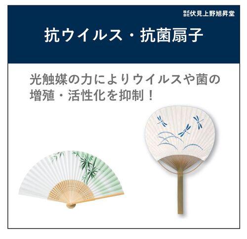 株式会社伏見上野旭昇堂