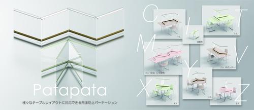 京都樹脂株式会社
